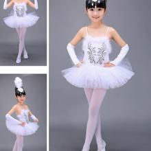 Белая Лебединое озеро профессиональная балетная пачка танцевальная одежда Девочки танцевальный костюм для выступлений балетное платье для детей
