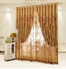 Double curtain finished european-style floor shading curtain