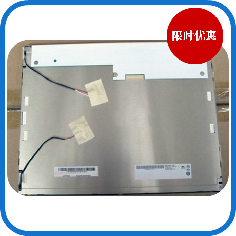 AUO original 15 inch Industrial LCD screen G150XG03 V0 G150XG03 V1 auo auo 8 inch lcd screen lcd a080sn01 v0