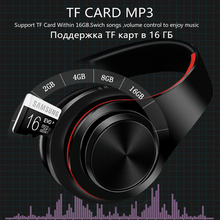 Bluetooth Foldable Headphone