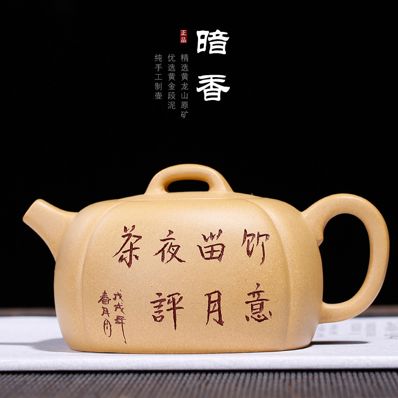 undressed ore gold period of muddy clay fragrance pot party workers zhi-gang cao jin wen is all hand countries teapotundressed ore gold period of muddy clay fragrance pot party workers zhi-gang cao jin wen is all hand countries teapot