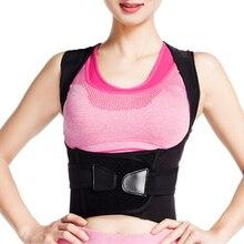New Design Back Waist Support Belt Posture Corrector Backs Medical Belt Lumbar Child Student Adult Corset Fitness Accessories