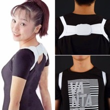 купить Adjustable Therapy Posture Body Shoulder Support Belt Brace Back Corrector Braces Supports Polyester White дешево