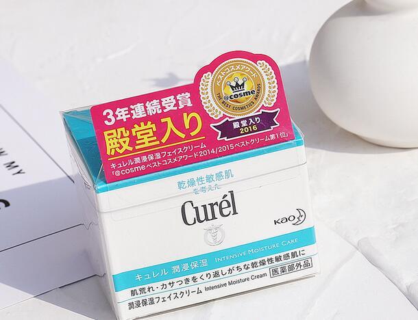 Kao Curel soin du visage crème hydratante Intensive 40g japon Import F/S