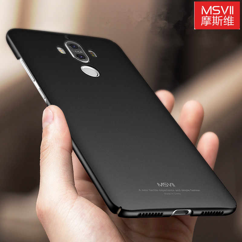 Huawei mate 9 case Huawei mate 9 pro cover MSVII Brand luxury Case hard PC simple and frosted stylish Back cover huawei mate9