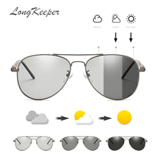 LongKeeper 2019 Photochromic Sunglasses Men Polarized Goggles Male Driving Pilot Sun glasses for men UV400 AMZ209BS