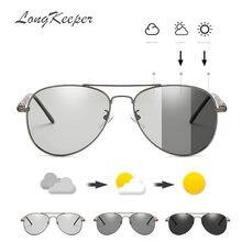 Солнцезащитные очки longkeeper мужские фотохромные Поляризационные