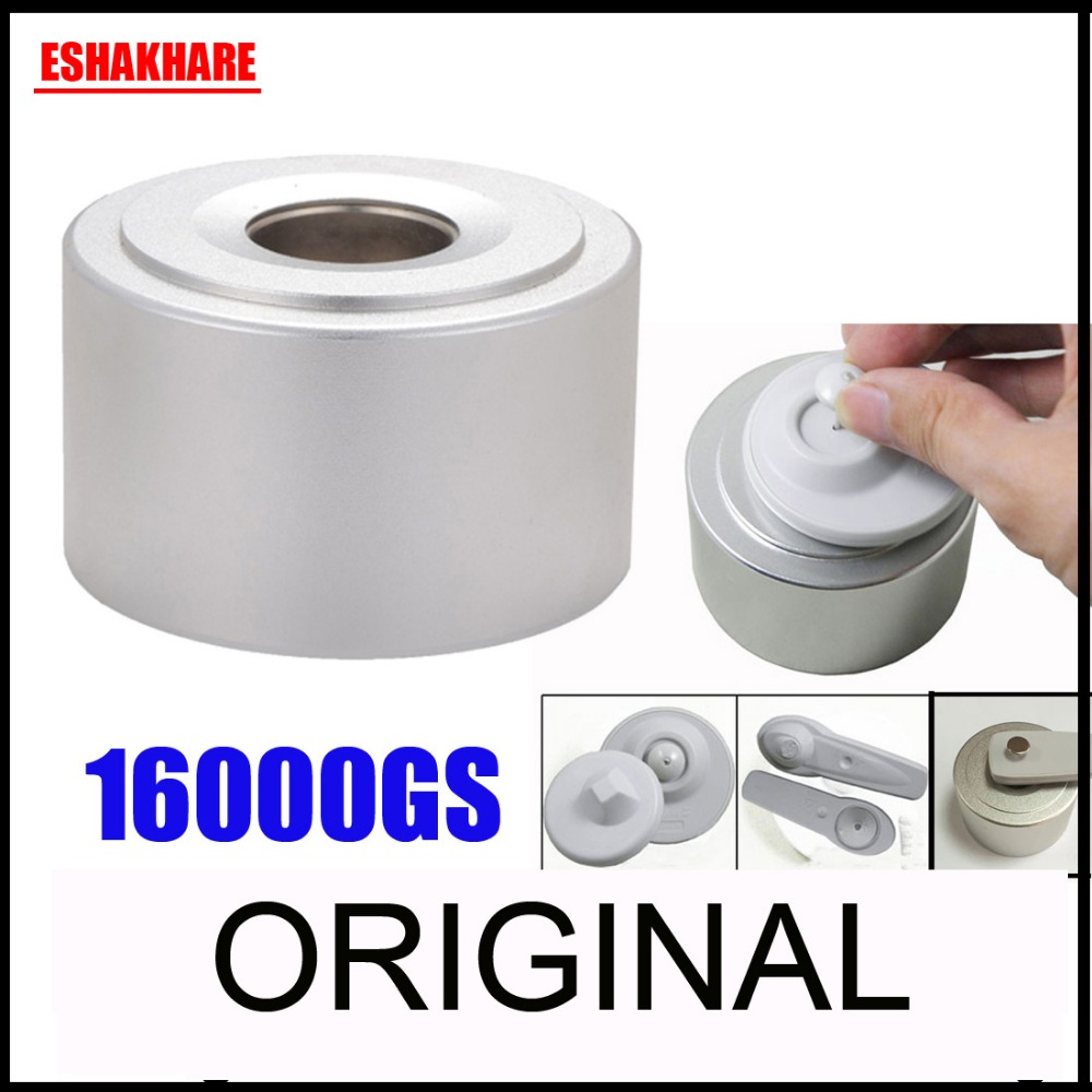 16000GS magnet tag detacher super magnetic security tag remover RF8 2Mhz eas sytem supermarket sensor tag