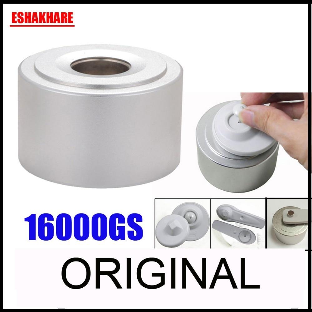 Separador de etiquetas magnéticas 16000GS removedor de etiquetas de seguridad súper magnético RF8.2Mhz eas sytem supermercado sensor removedor superbloqueo