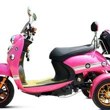 48 В 500 Вт углеродистая сталь дифференциальный двигатель электрический три колеса скутера/инвалидов скутер
