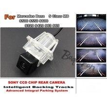For Mercedes Benz S Class MB S500 S550 S600 S320 S420 S63 S65 Tracks Camera HD CCD Intelligent Dynamic Rear View Camera