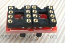 Free Shipping! Single Op Amp to Dual Op-Amp transposon socket applicable for OPA627 797 128 2604 <font><b>1028</b></font> image