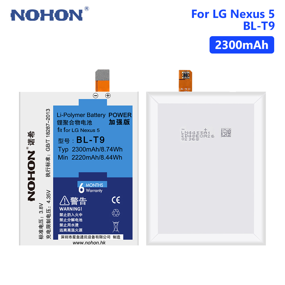 NOHON 3.8V 2300mAh <font><b>BL</b></font>-<font><b>T9</b></font> Li-ion <font><b>Battery</b></font> <font><b>BL</b></font> <font><b>T9</b></font> BLT9 Mobile Phone Replacement <font><b>Battery</b></font> For LG Google Nexus 5(Nexus5)/D820/D821/E980 image
