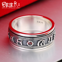 Beier 925 Silver Sterling Jewelry Classic Om Main Padme Hun With Single Gem Red And Blue