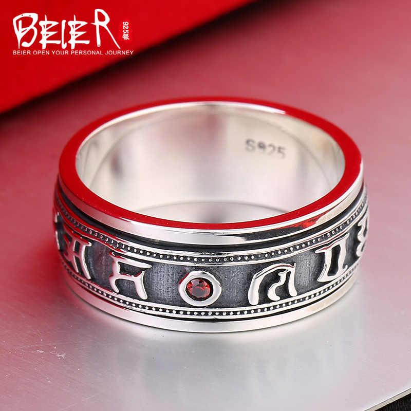 خاتم كلاسيكي من الفضة الإسترليني من Beier عيار 925 خاتم فريد من نوعه من الأحجار الكريمة باللون الأحمر والأزرق للرجال والنساء طراز BR925R043