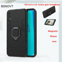 For Huawei Y9 2019 Case TPU+ PC Magnetic Finger Holder Anti-knock Phone Cover BSNOVT