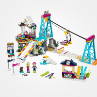 LEPIN Friends 01042 LegoINGlys Snow Resort Ski Lift Gift Club Ski Vacation Skiing Figure Building Blocks