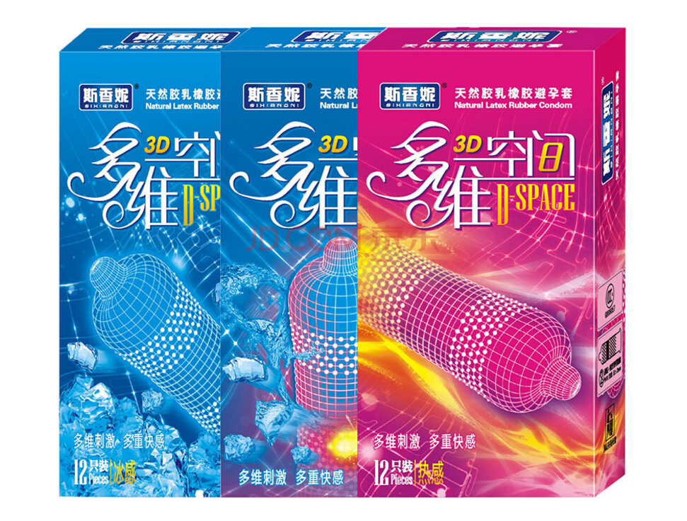 36Pcs Hot 3D Spaces Ice+Hot Style Spike G Spot Condom Silicon Special Condoms For Men Camisinha With Retail Package
