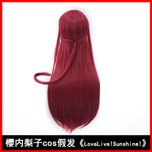 Image 3 - Hsiu nova alta qualidade riko sakurauchi cosplay peruca amor ao vivo! Luz do sol!! Fantasia jogar perucas halloween trajes cabelo