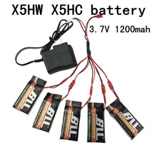 5PCS 3.7V 1200mah LiPo Battery + AC Charger American Standard Plug for SYMA X5HW X5HW RC Drone Quadcopter Spare Parts Set