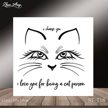 New foreign cat design transparent seal / sealed DIY scrapbook album decoration card making seamless
