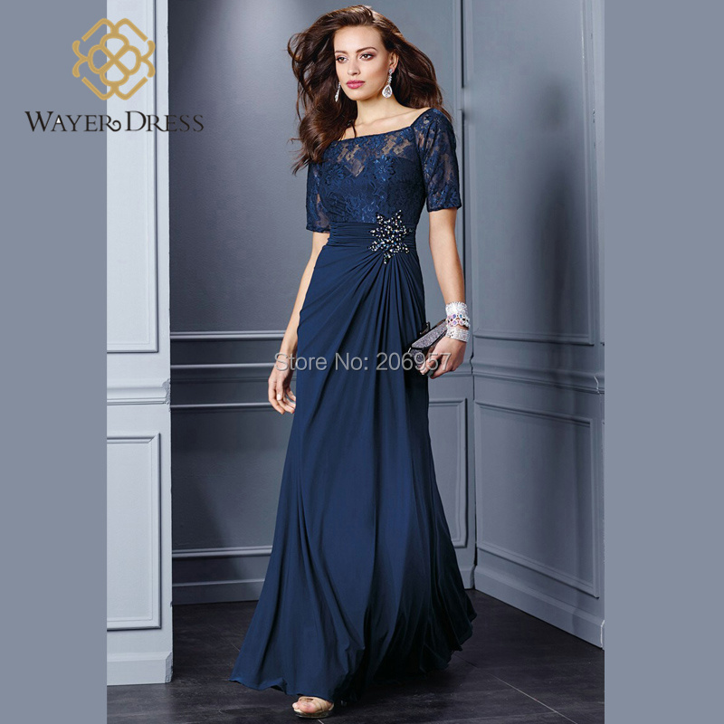 Dark Blue Mother of the Bride Dresses