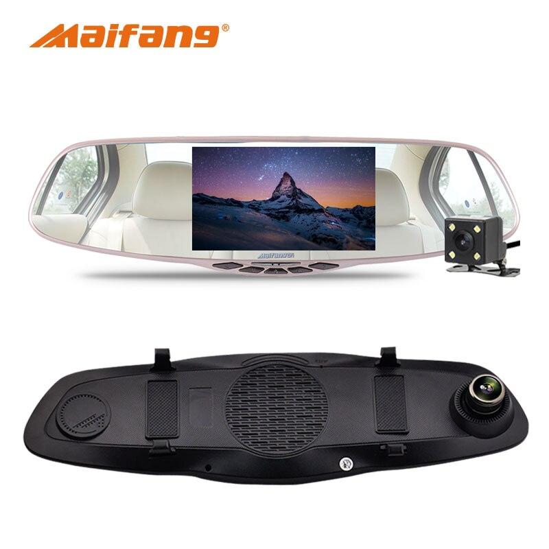 FHD 1080P Avtomobil DVR Kamera 5 düym 170 dərəcəlik Video Səs - Avtomobil elektronikası - Fotoqrafiya 2