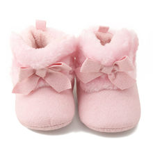biggest selection large discount elegant and sturdy package Compare prices on 2018 Fashion Children Boots Winter - shop ...