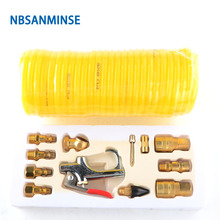 Free shipping A Set Of 1/4  Air Tool Accessories  Blowing Dust Gun With Air Pipe Pneumatic tool On Best Sale Sanmin цена и фото