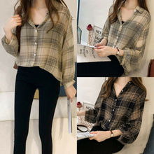 Womens Plaid Long Sleeve Loose Blouse Casual Shirt Summer Tops Plus Size T-Shirt