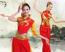 Chinese Classical Yangko Dance Costumes Female Waist Drum Dance Costume Elegant Fan Dance Costumes Dragon Dance Clothing 89