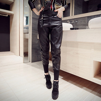 Spring And Autumn Female Fashion PU Leather Pants Patchwork Harem Pants All Match Casual Skinny Pants
