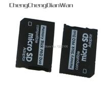 ChengChengDianWan عالية الجودة صغيرة مايكرو SD SDHC TF إلى الذاكرة عصا MS برو الثنائي محول محول بطاقة ل psp 1000 2000 3000