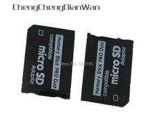 Chengchengdianwan高品質ミニマイクロsd sdhc tfメモリースティックMS proデュオアダプタコンバータカード用psp 1000 2000 3000