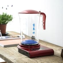 Hydrogen Water Jug 2.0L BPA Free Healthy Alkaline Hydrogen Rich Water Generator Ionizer