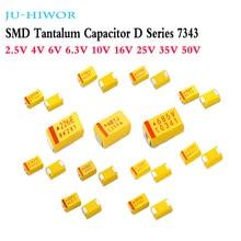 цена на 10pcs SMD Tantalum Capacitor D Series 7343 2.5V330uF 4V470uF (6V 680uF) 6.3V 10V(100uF 220uF 330uF) 16V 25V 35V 50V(4.7uF 10uF)