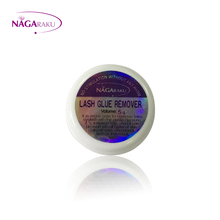 5pcs set,NAGARAKU 5g  Fast and Safe eyelash glue remover,eyelash extension glue remover