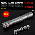 100000mw 5in1 532nm Strong power military green laser pointer burn match candle lit cigarette wicked lazer torch+charger+box