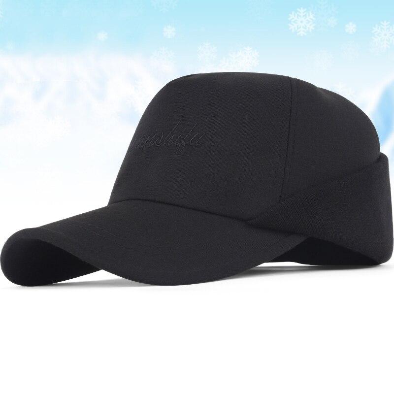 Kagenmo masculino protección auditiva del sombrero del invierno más gorro  de terciopelo gorra de béisbol invierno cálido sombrero masculino del  sombrero del ... a28c151693b