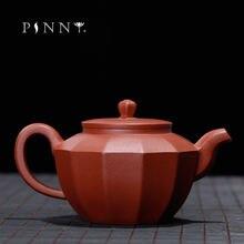 """Пинни 290 мл Исин фиолетовый глина """"Алмаз"""" чайник"""