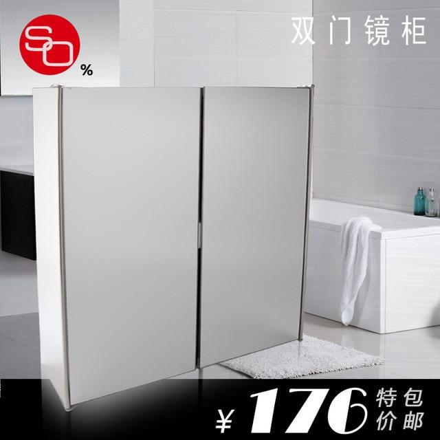 Us 2420 So Europe Stainless Steel Mirror Cabinet Bathroom Wall Bathroom Wall Cabinet Double Door Mirror Box Storage Locker On Aliexpresscom