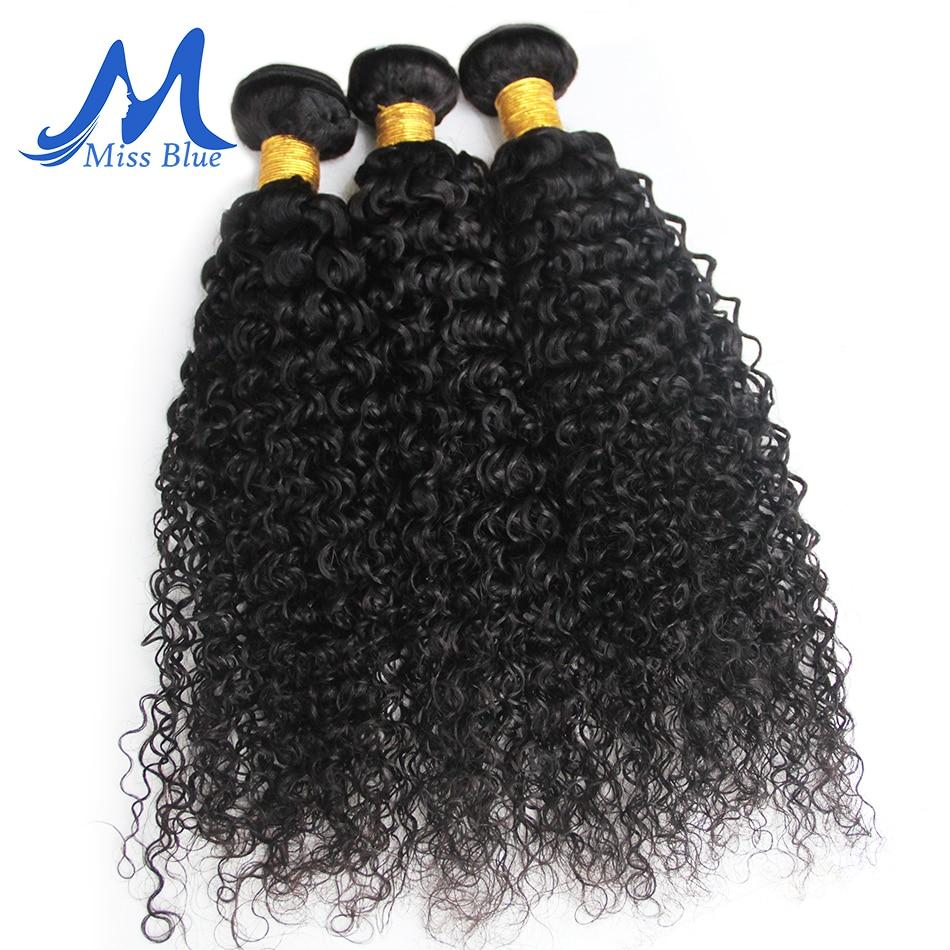 Missblue Kinky Curly Hair Bundles Brazilian Hair Weave Bundles 100% Remy Human Hair Extensions 3 4 Bundles Lots Natural Color 3