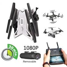 Drone Selfie HD 1080 P WIFI FPV avec caméra hélicoptère RC professionnel pliable quadrirotor 20 Minutes d'autonomie Drone