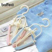 2шт/4 шт Волшебные многофункциональные регулируемые пластиковые детские вешалки вешалка для одежды для детей и взрослых сушилка для одежды