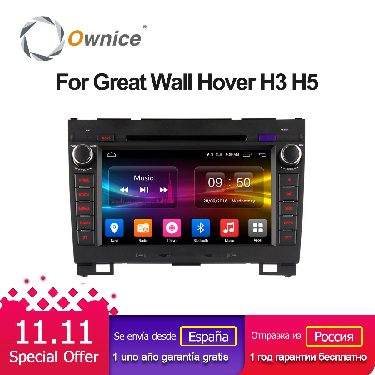 Ownice C500 4G SIM LTE Android 6.0 Quad Core Car dvd player for Greatwall Haval Hover H5 H3 gps navi Radio WIFI 2GB RAM 32GB ownice c500 android 6 0 octa 8 core 4g sim lte car dvd player for great wall hover h3 h5 with gps navigation radio 32g rom
