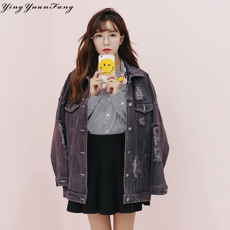 YingYuanFang Fashion Women's new loose  single-breasted lapel denim jacket with hole and pockets