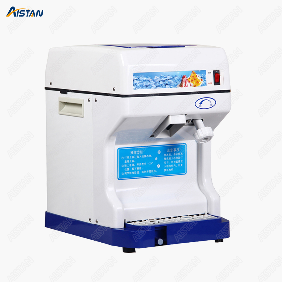 HK168 electric commercial cube ice shaver crusher machine for commercial bar and shop
