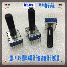 5pcs/lot RK12L1230C0T Series ALPS Switch Rotary volume knob Centering potentiometer B100K Mixer Balance 6-pin A10K B50K 142 vertical double potentiometer b50k flower stem length 13mm
