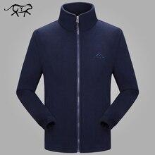 Новый бренд одежды повседневный мужской жакет весенняя куртка модная верхняя одежда флис Для мужчин Куртки и куртка с воротником-стойкой большой Размеры M-9XL