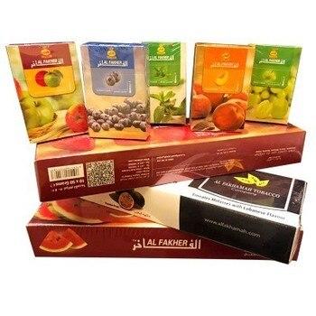1 Pcs All Taste Tobbaco Molasses Fruit Flavor Arabic Tobacco For Bar Hookah Accessory Cream Tobacco Decloud For Hookah Shisha